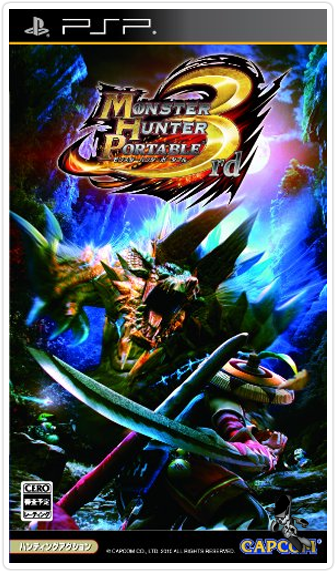Monster Hunter Portable 3rd [UD]