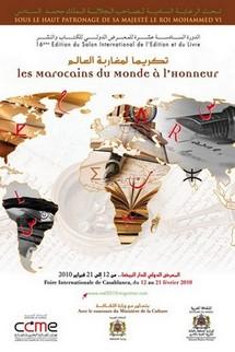 Sawtna..un site Amazigh Marocain - Portail Siel-18852e6